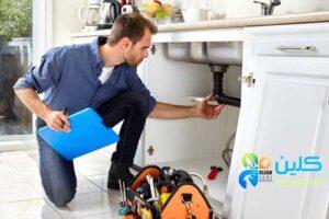 خدمة اصلاح الاضرار الناتجة عن تسربات المياه
