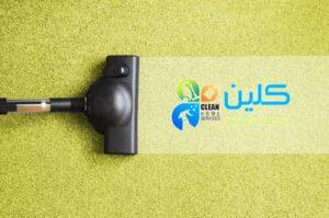 شركة كلين للتنظيف بالمدينة المنورة