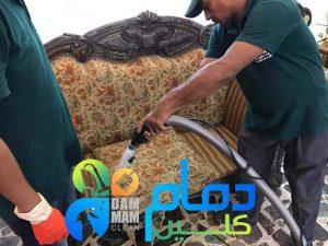 شركة تنظيف كنب جنوب الرياض