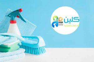 شركة نظافة الحمدانية
