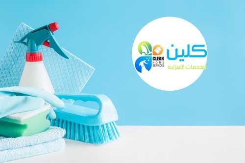 شركة تنظيف بالحمدانية