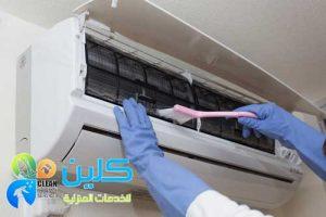 شركة تنظيف مكيفات فى الرياض