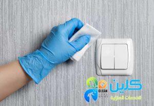 أرخص شركات تنظيف المنازل في أبو ظبي