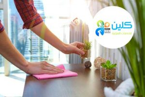 شركة تنظيف منازل في أبو ظبي